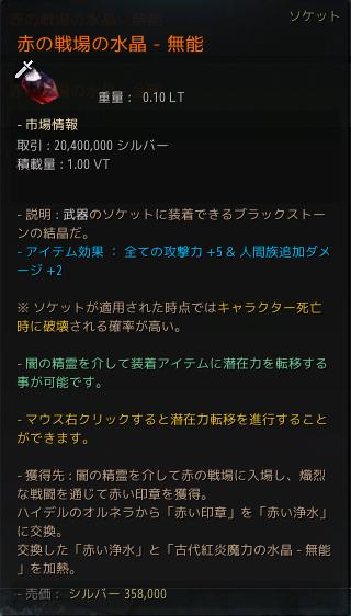f:id:cuukoko:20190209125440p:plain