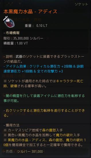f:id:cuukoko:20190209125532p:plain