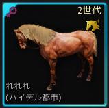 f:id:cuukoko:20190211215252p:plain