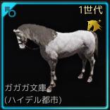f:id:cuukoko:20190211215327p:plain