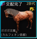 f:id:cuukoko:20190217162902p:plain
