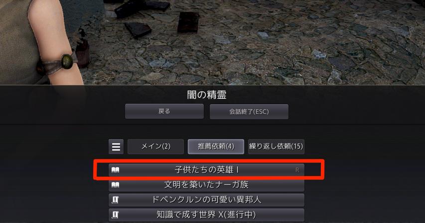 f:id:cuukoko:20190304211251p:plain