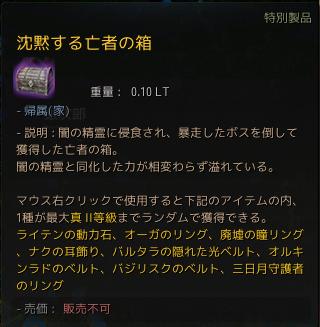 f:id:cuukoko:20190305234418p:plain