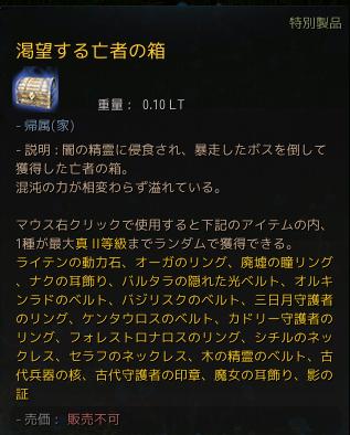 f:id:cuukoko:20190305234446p:plain