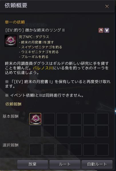 f:id:cuukoko:20190307230706p:plain