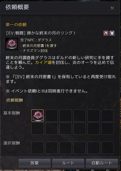 f:id:cuukoko:20190308000441p:plain