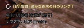 f:id:cuukoko:20190308000520p:plain
