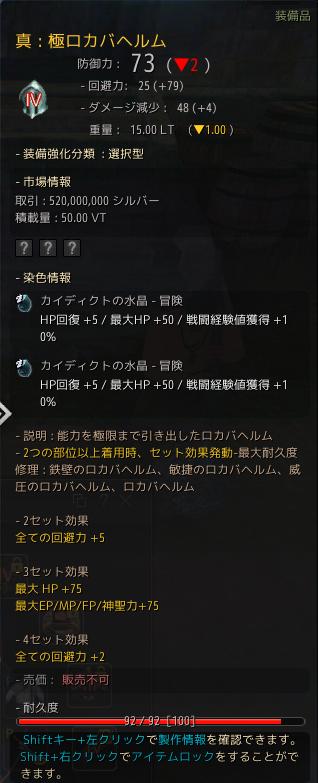 f:id:cuukoko:20190409233326p:plain