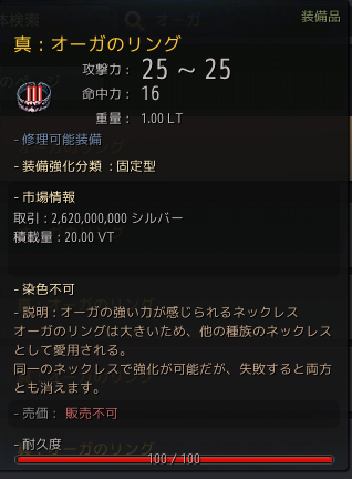 f:id:cuukoko:20190817165656p:plain