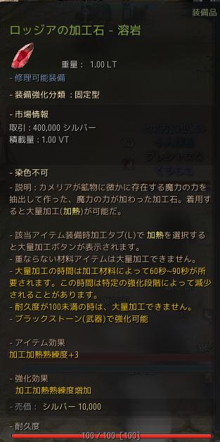 f:id:cuukoko:20190905220545p:plain