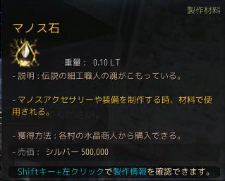f:id:cuukoko:20190927220652p:plain