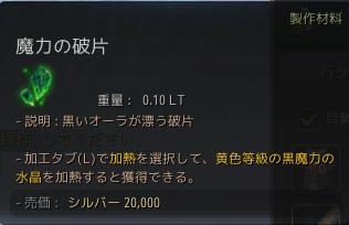 f:id:cuukoko:20190927230747p:plain