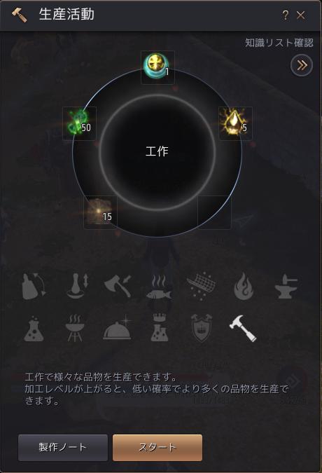 f:id:cuukoko:20190928213749p:plain