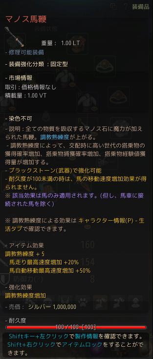 f:id:cuukoko:20190928215131p:plain