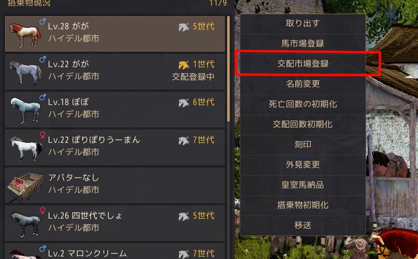 f:id:cuukoko:20191013105826p:plain
