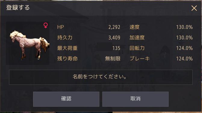 f:id:cuukoko:20191014053037p:plain