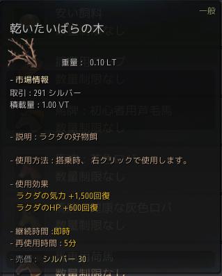 f:id:cuukoko:20191020023338p:plain
