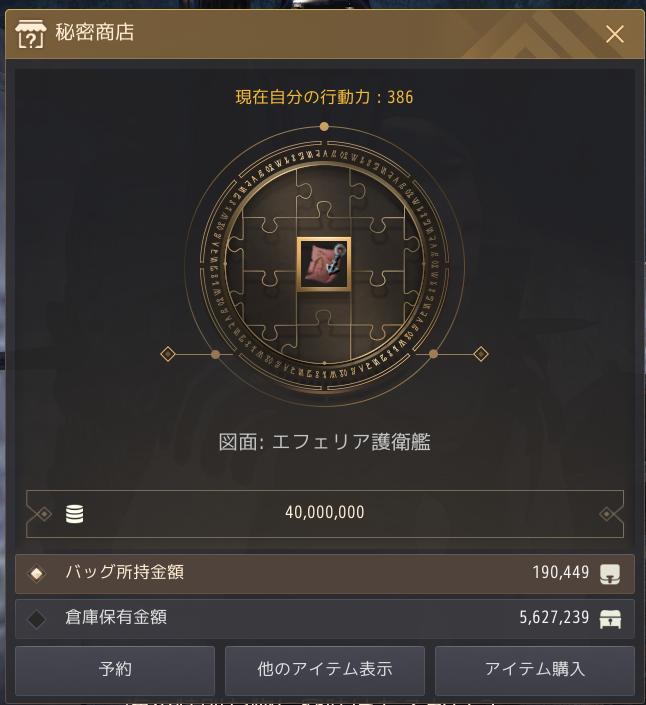 f:id:cuukoko:20191102102427p:plain