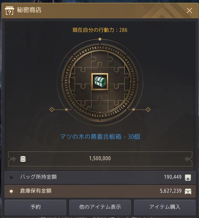 f:id:cuukoko:20191102102438p:plain
