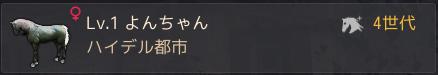 f:id:cuukoko:20191203235604p:plain