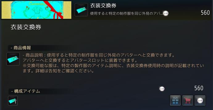 f:id:cuukoko:20191217234925p:plain