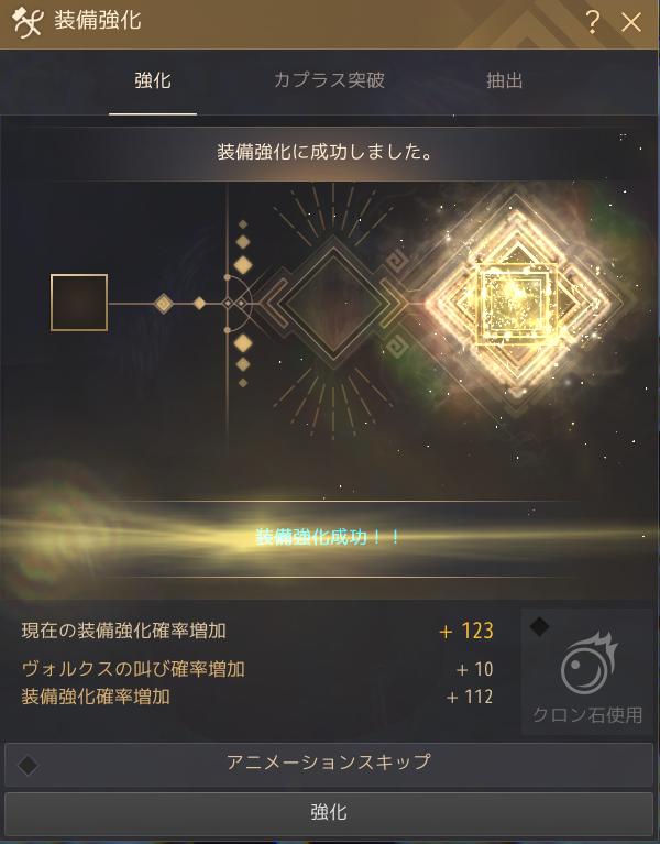 f:id:cuukoko:20191221114314p:plain