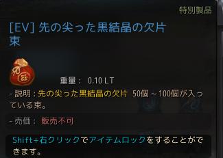 f:id:cuukoko:20191229142017p:plain