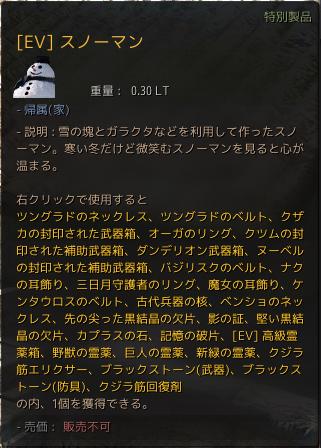 f:id:cuukoko:20200119020206p:plain