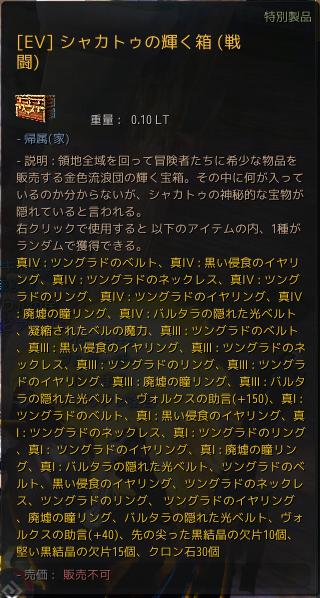 f:id:cuukoko:20200329115857p:plain