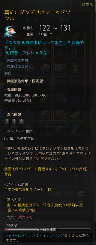 f:id:cuukoko:20200628013827p:plain
