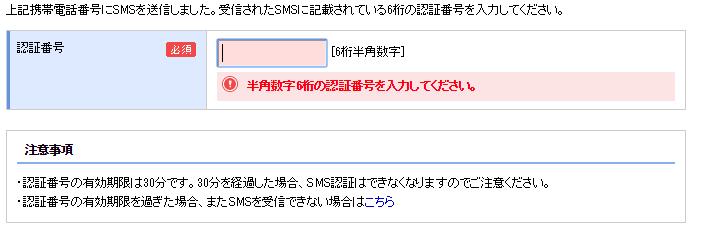 f:id:cvmer:20150412161844p:plain