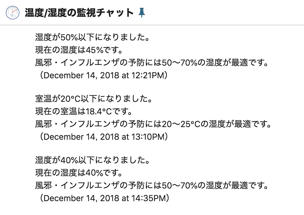 f:id:cw-mariko:20181214120403p:plain