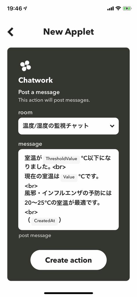 f:id:cw-mariko:20181214145045p:plain