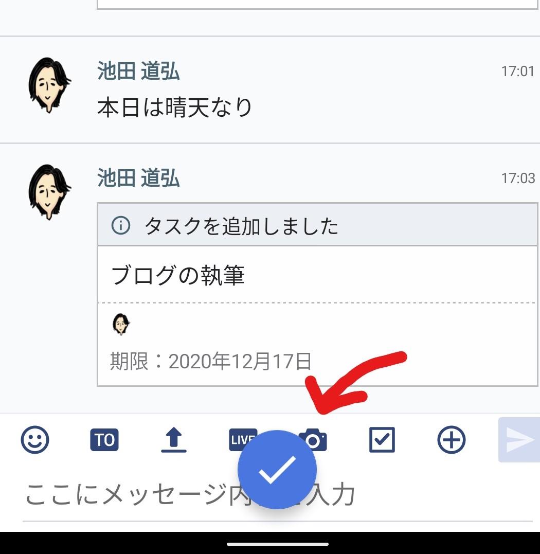 f:id:cw-michihiro:20201216145735j:plain:w500