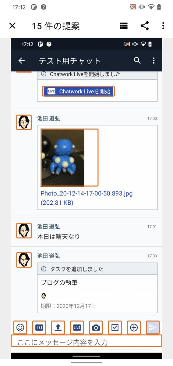 f:id:cw-michihiro:20201216151254p:plain:w500