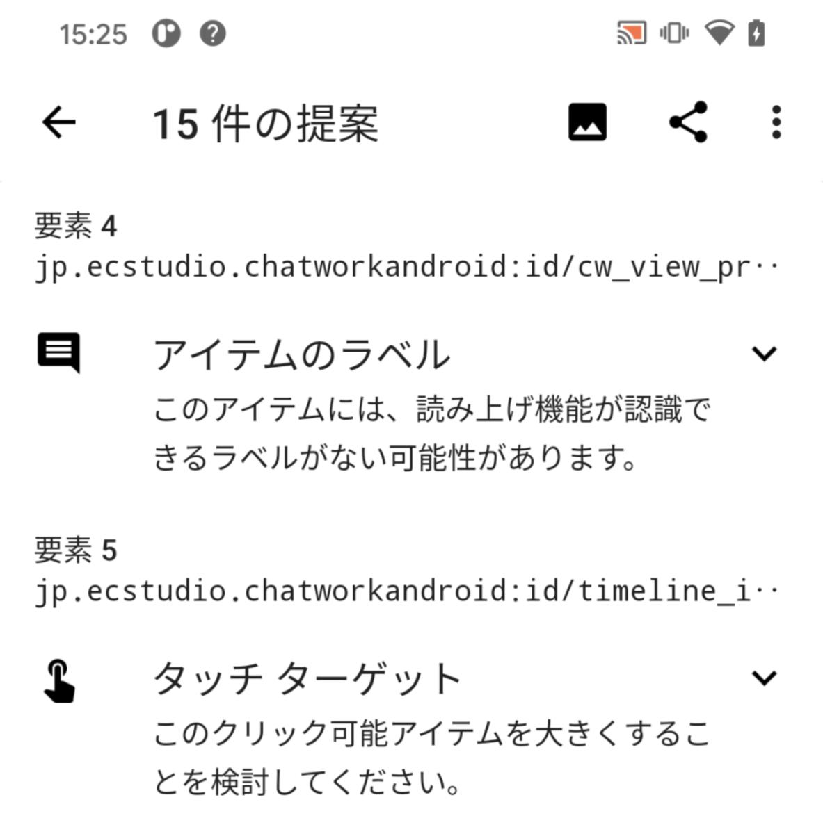 f:id:cw-michihiro:20201216152715p:plain:w500
