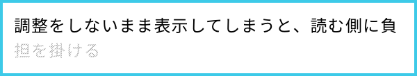f:id:cw-moriya:20171211120858p:plain