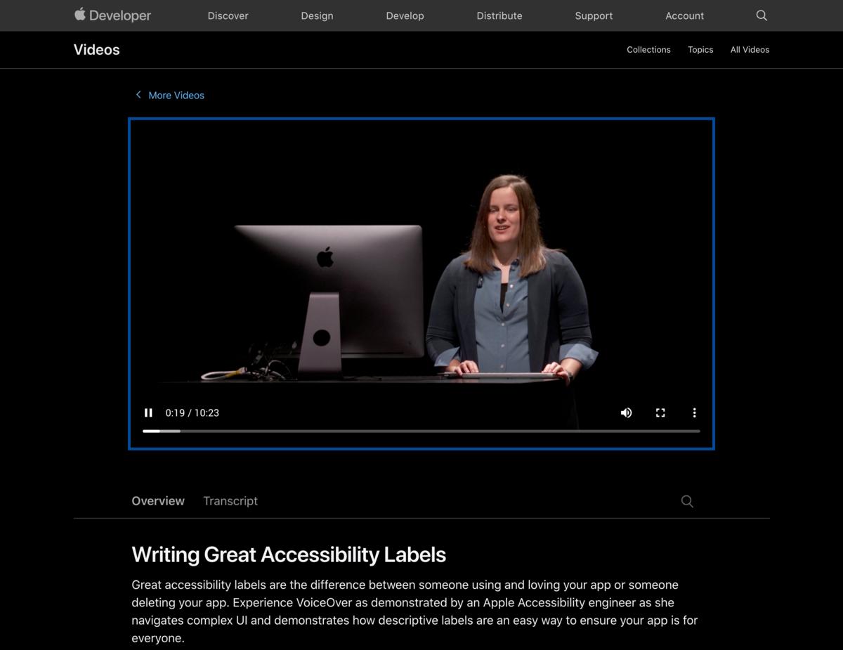 WWDC 2019のアーカイブサイトのキャプチャ
