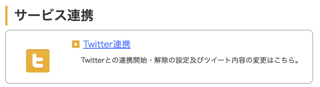 f:id:cw-ozaki:20181211211230p:plain