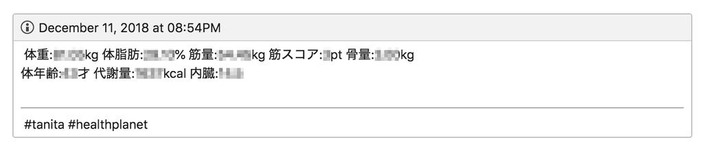 f:id:cw-ozaki:20181211213515p:plain
