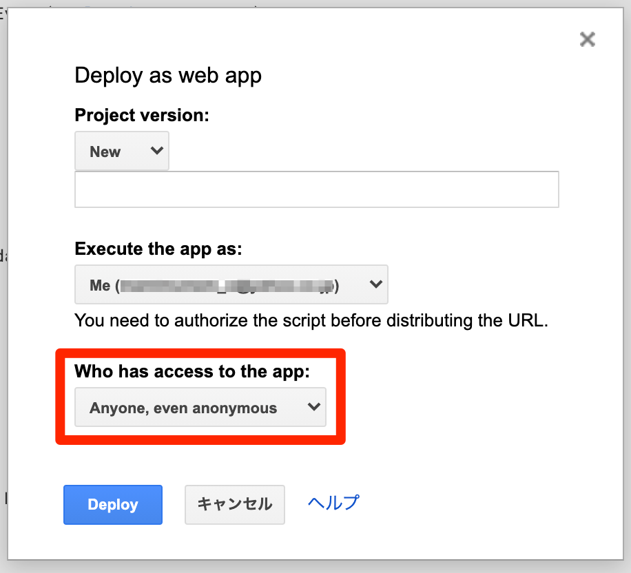 Deploy as web app
