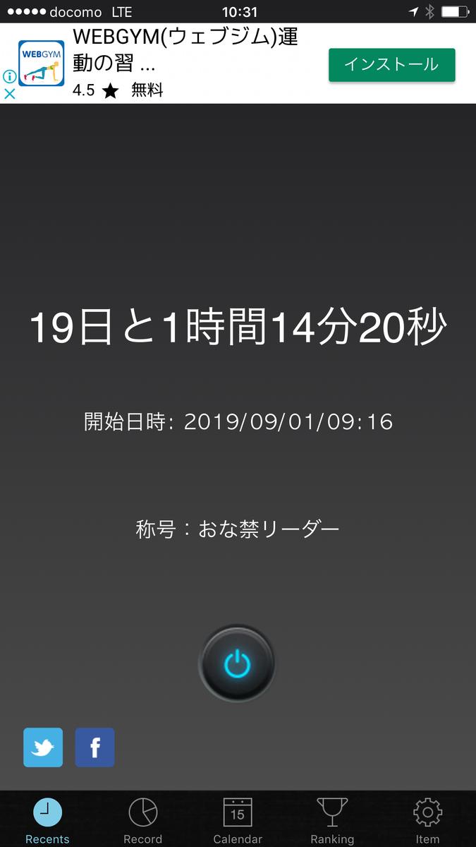f:id:cw-sikoru:20190920135349p:plain