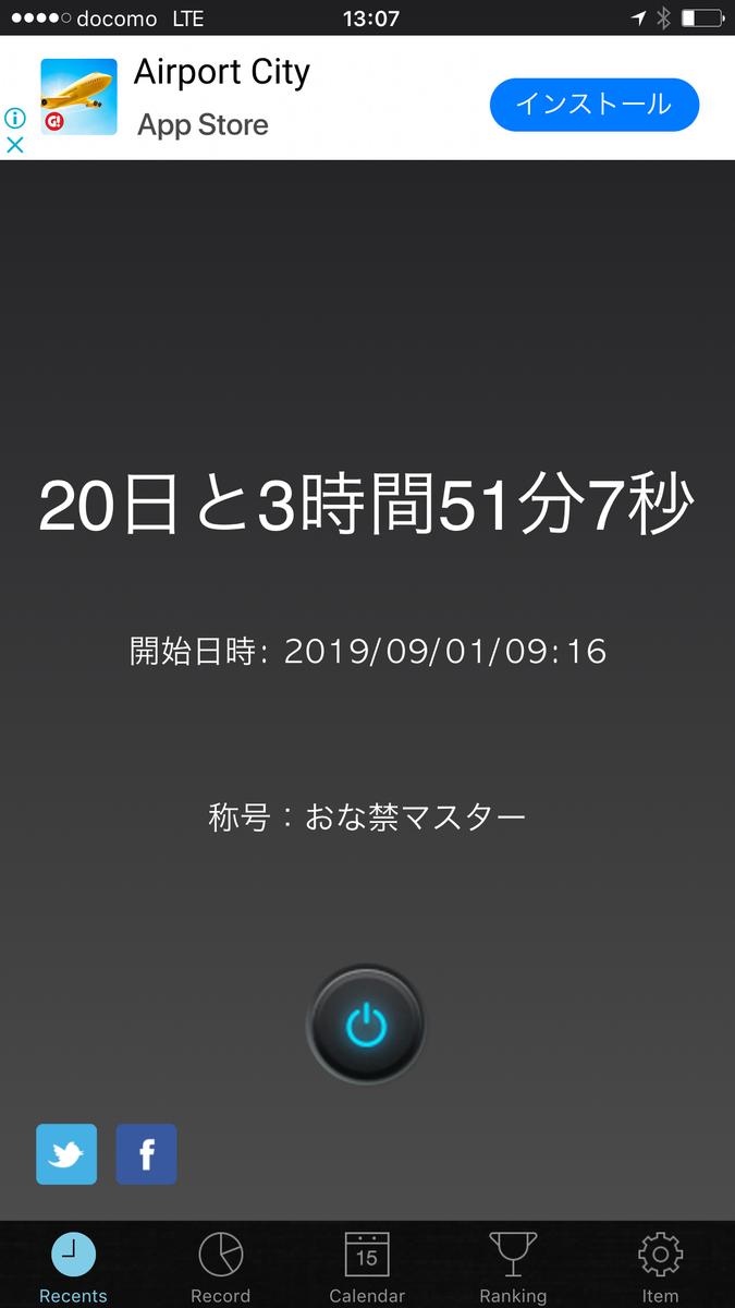 f:id:cw-sikoru:20190921184143p:plain