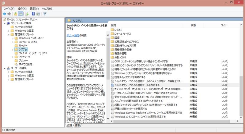 f:id:cw_owashi:20150329215355p:plain