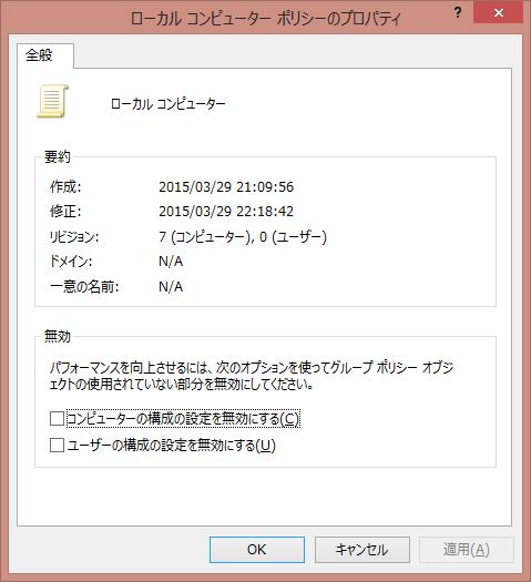 f:id:cw_owashi:20150329222230p:plain