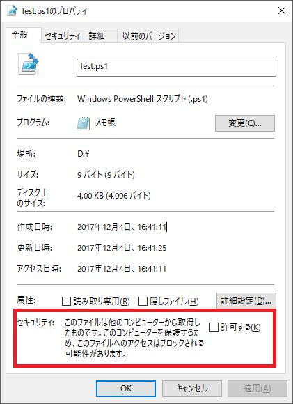 f:id:cw_owashi:20171204164332p:plain