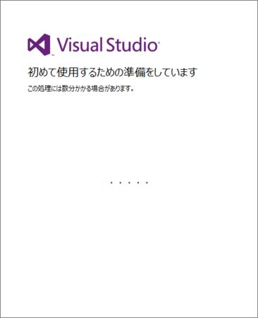 Visual Studio をインストールしてプログラミングを …