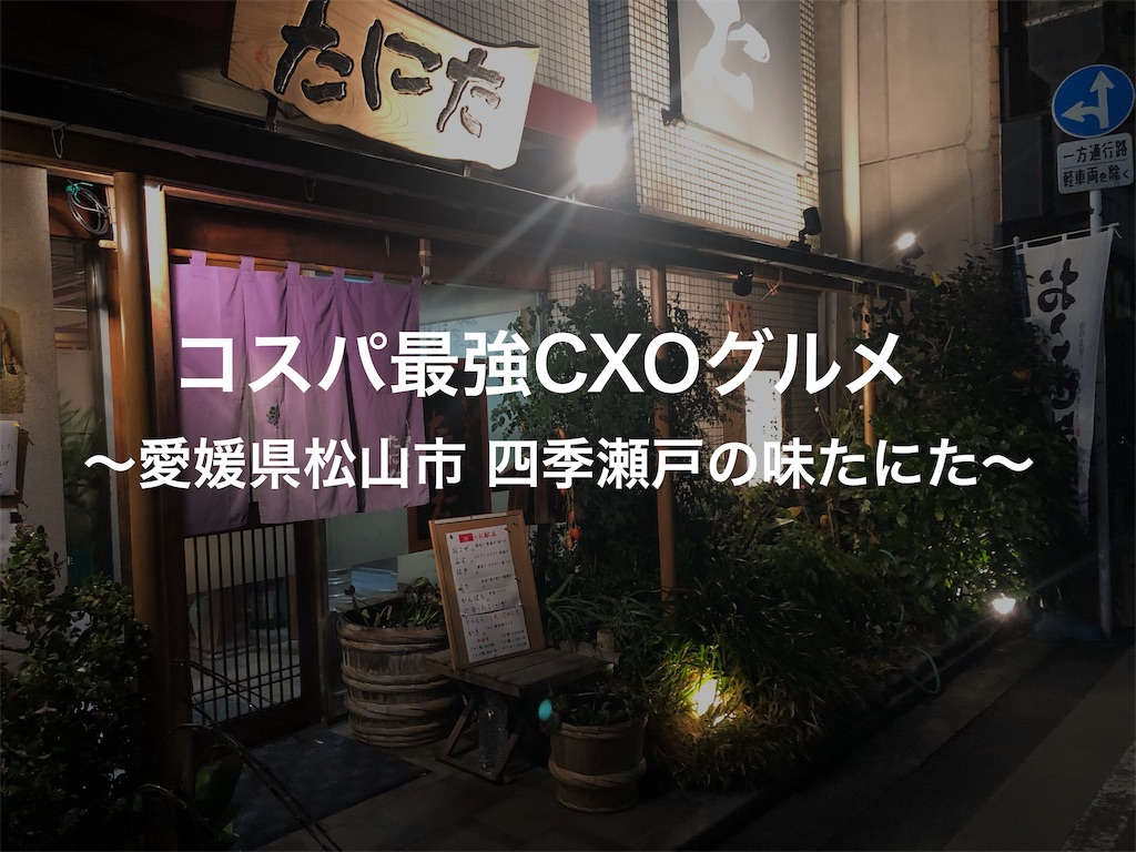 f:id:cxobank:20190220161144j:image