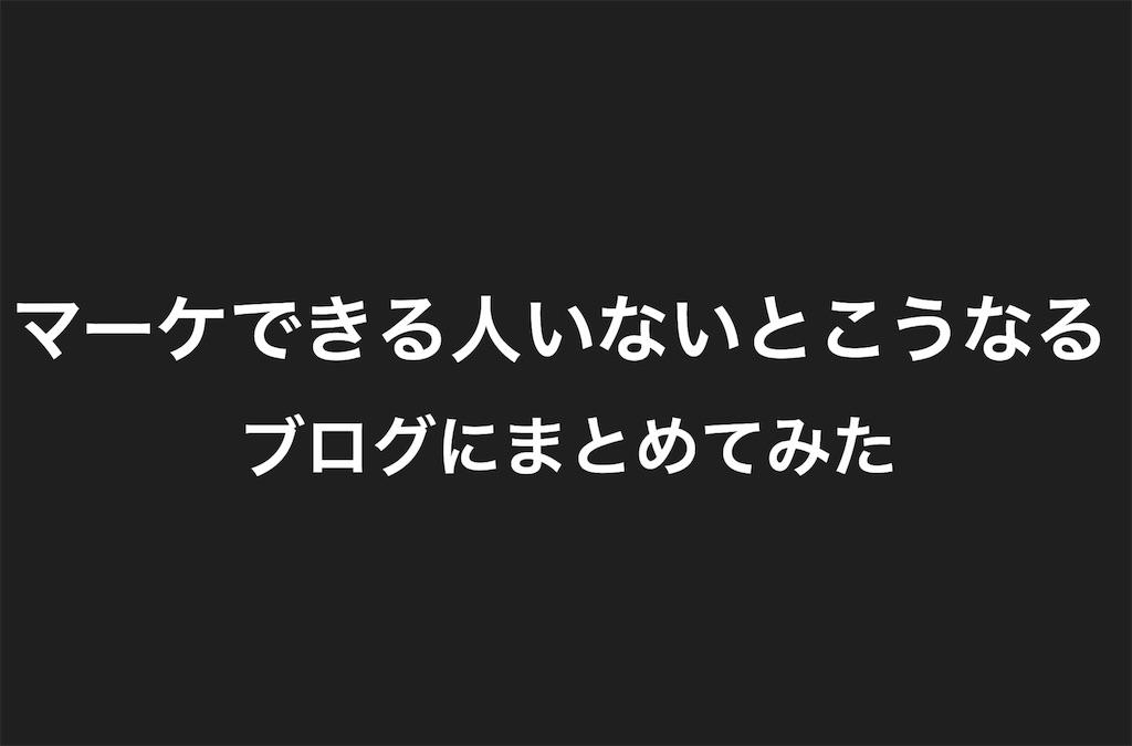 f:id:cxobank:20190227003153j:image