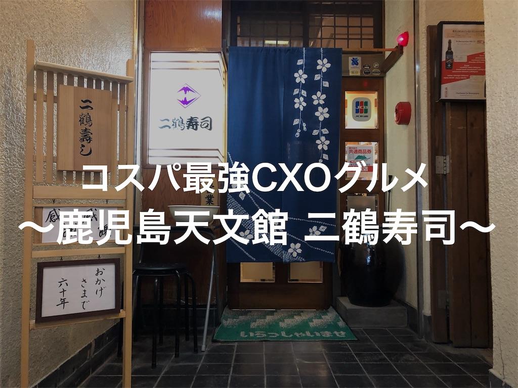 f:id:cxobank:20190314103322j:image
